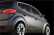 Kia präsentiert neues Minivan-Konzept