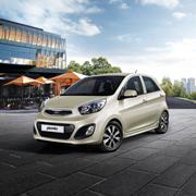 Erster Kia mit Autogasantrieb ab Werk: Kia Picanto 1.0 LPG*